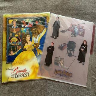 ディズニー 美女と野獣 ハリーポッター クリアファイル2個セット(クリアファイル)