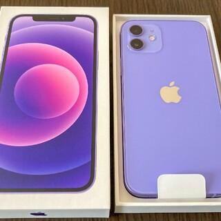 iPhone - 未使用 iPhone12 128GB パープル