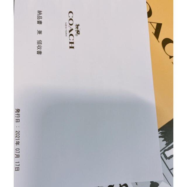 COACH(コーチ)の送料込 納品書有 メンテナンス可 完売品 新品 コーチ スヌーピー ポーチ  レディースのファッション小物(ポーチ)の商品写真