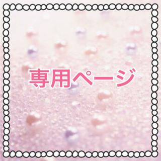 M'S GRACY - Vネックレースデザインタンクトップ(ピンク)