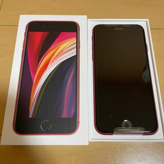 Apple - iPhone SE2 第二世代 64GB 本体 未使用品 simロック解除済み