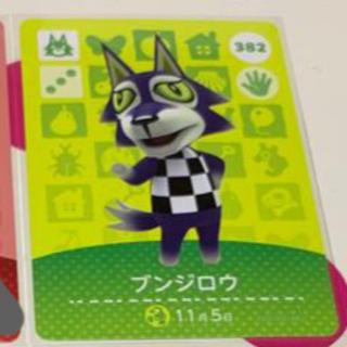 任天堂 - amiiboカード セット売り