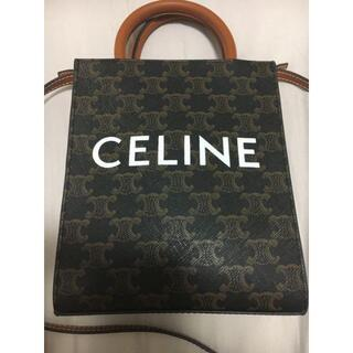 【値下げ‼️】CELINE/ミニバーティカルカバ/トートバッグ/ショルダーバッグ