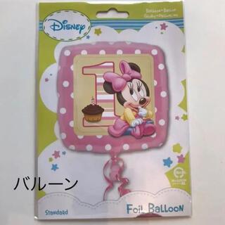 ディズニー(Disney)のミニーマウス バルーン ファーストバースデー 1歳のお誕生日 ミニー 誕生日(ガーランド)
