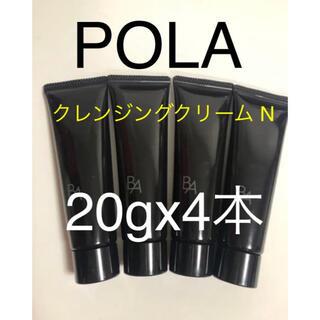 ポーラ(POLA)のPOLA BA クレンジングクリーム N 20gx4本(クレンジング/メイク落とし)
