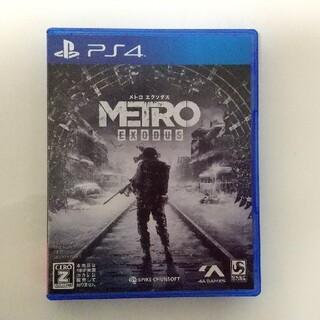 PlayStation4 - メトロエクソダス  PS4ソフト中古
