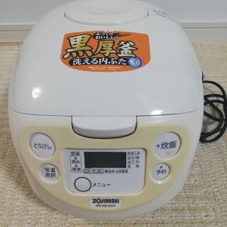 ゾウジルシ(象印)の【中古格安】炊飯器 象印 NS-WE10CA(炊飯器)