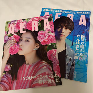 AERA 2019.2.11  2019.7.22(ニュース/総合)