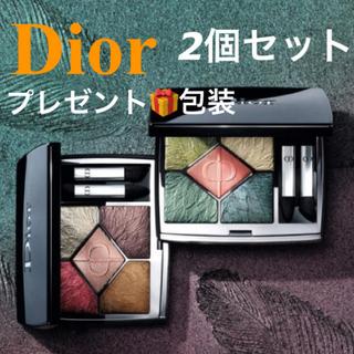 クリスチャンディオール(Christian Dior)の2個セット ディオール 限定 サンククルール 459 659 新品未使用(アイシャドウ)