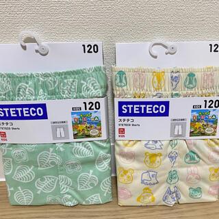 UNIQLO - 【新品】ユニクロ キッズ ステテコ どうぶつの森 2枚