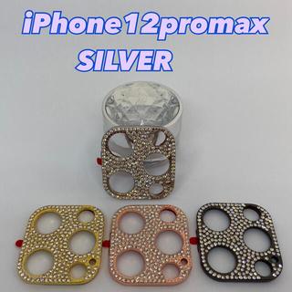 シルバー キラキラ カメラ保護カバー iPhone12promax(その他)