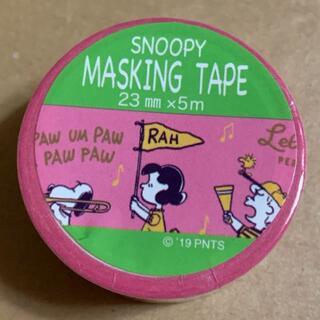 スヌーピー(SNOOPY)のスヌーピー ☆ ブラスバンド 箔入り 23mm マスキングテープ(テープ/マスキングテープ)