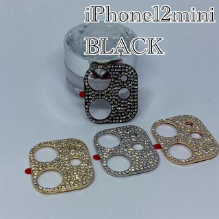 ローズゴールド♡ iPhone12mini カメラ保護カバー キラキラ(その他)