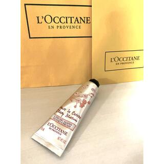 L'OCCITANE - 【新品】ロクシタン  ハンドクリーム チェリーブロッサム