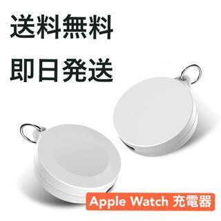 Apple Watch 充電器(その他)