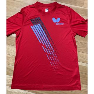バタフライ(BUTTERFLY)の卓球 Tシャツ  バタフライ(卓球)