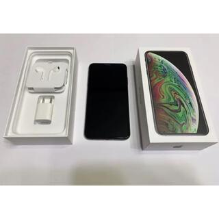 アイフォーン(iPhone)の美品!! iPhone Xs Max 256 GB SIMフリー(スマートフォン本体)