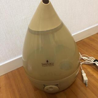 ニトリ - アピックス しずく SHIZUKU 超音波式アロマ加湿器 スチームLED加湿器