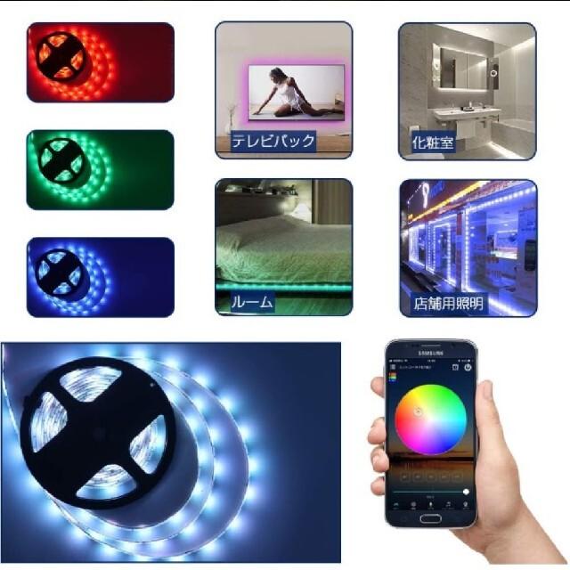 LEDテープライト テレビバックライト 装飾ライト 車内装飾 インテリア 防水 インテリア/住まい/日用品のライト/照明/LED(その他)の商品写真