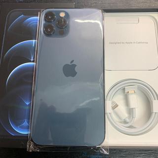 iPhone - Apple iPhone12 pro 128GB パシフィックブルー 【送料無料