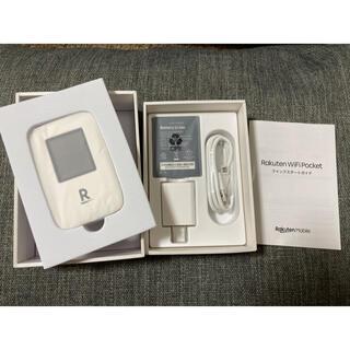 Rakuten - Rakuten WiFi Pocket ルーター ホワイト
