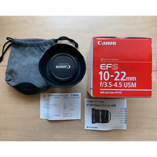 Canon - CANON EF-S 10-22mm f3.5-4.5 USM  APS-C用