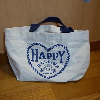 ハレイワ(HALEIWA)のハッピーハレイワのバック(ショップ袋)