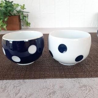 【ペア】新品 日本製 有田焼 手彫り水玉 ミニ カップ 湯呑み ネイビー 白(食器)