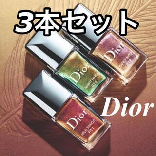 クリスチャンディオール(Christian Dior)のディオール 限定 ネイル 3本セット 811 812 814 新品未使用(マニキュア)