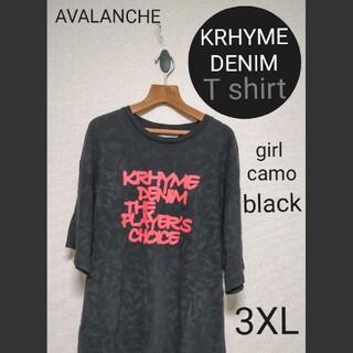 アヴァランチ(AVALANCHE)のKRHYME DENIM【girl camo】T shirt クライムデニム(Tシャツ/カットソー(半袖/袖なし))