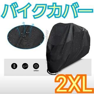 バイクカバー 2XL ブラック 撥水 耐水 耐熱 防雪 紫外線カット 厚手 赤