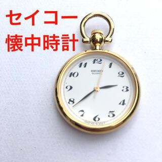 セイコー(SEIKO)のセイコー 懐中時計 金色(腕時計)