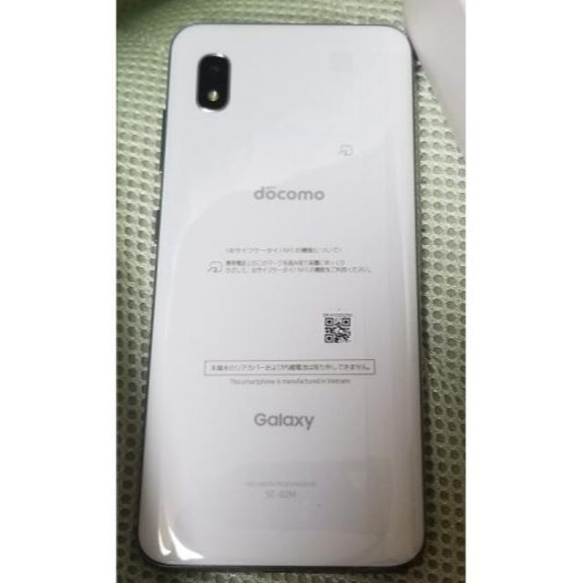 Galaxy(ギャラクシー)のGalaxy A20 docomo 未使用品、白 スマホ/家電/カメラのスマートフォン/携帯電話(スマートフォン本体)の商品写真