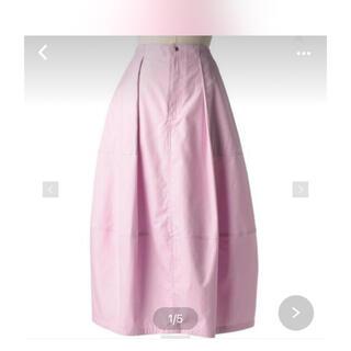 Drawer - Drawer スカート 2021