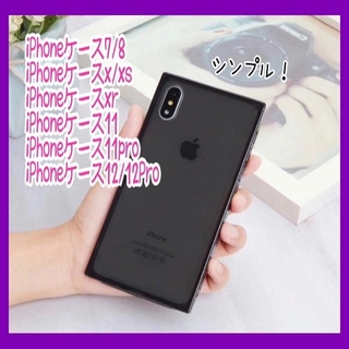 【新品】透明スクエア型iPhoneケース デコ シンプル 最新