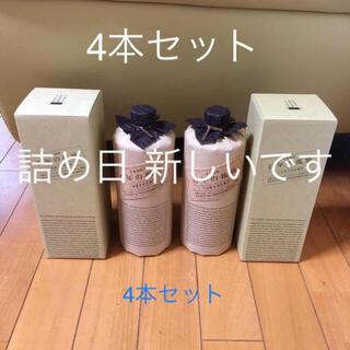 百年の孤独 4本  なお様 専用(焼酎)