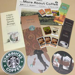 スターバックスコーヒー(Starbucks Coffee)のStarbucks☆スタバ スターバックス リーフレット PRESS  旧ロゴ(印刷物)
