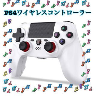 PS4 コントローラー ワイヤレス 最新バージョン Bluetooth ゲーム