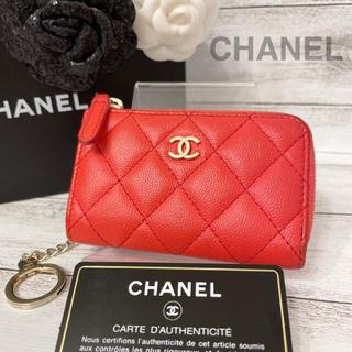 CHANEL - CHANEL✨シャネル✨キャビアスキン✨コインケース✨カードケース✨財布