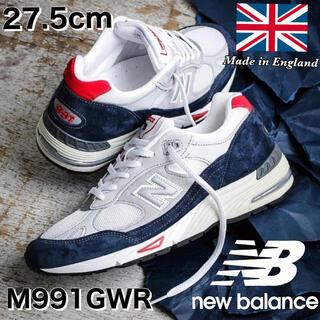 New Balance - 【新品】NEW BALANCE M991GWR ニューバランス 27.5cm