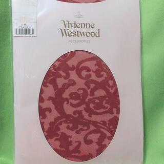 Vivienne Westwood - ヴィヴィアン つま先スルータイツ