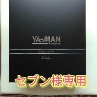 YA-MAN - ヤーマンフォトプラスプレステージ