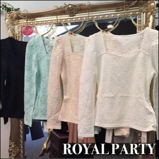 ROYAL PARTY - ROYAL PARTY ハートネック レース トップス*デュラス rienda