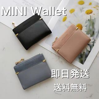 ミニウォレット コンパクトウォレット レディース 財布