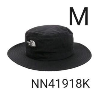 THE NORTH FACE - 新品未開封 ノースフェイス ホライズンハット NN41918K Mサイズ 黒