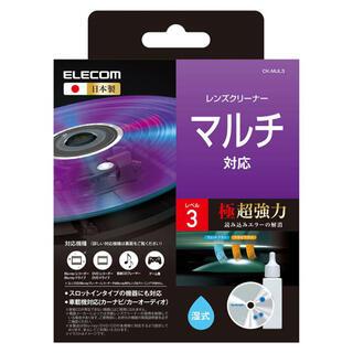 エレコム(ELECOM)のマルチレンズクリーナー (湿式:ディスク認識エラーの解消に) CK-MUL3(その他)