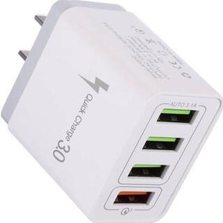 USB充電器 急速ACアダプター 4ポート