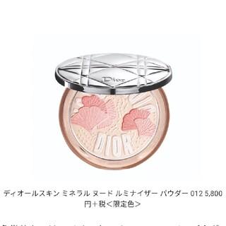 Dior - ディオールスキン ミネラル ヌード ルミナイザー パウダー 012