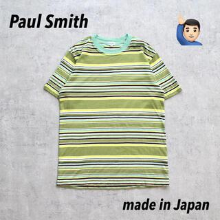 Paul Smith - ◎Paul Smith◎ポールスミス◎日本製◎マルチボーダー◎ターコイズ◎レア◎