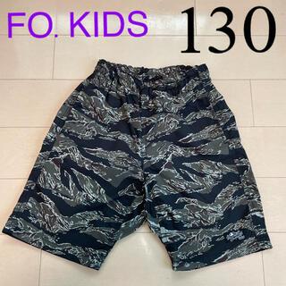 エフオーキッズ(F.O.KIDS)のFO.KIDS☆ハーフパンツ 水陸両用 130(パンツ/スパッツ)